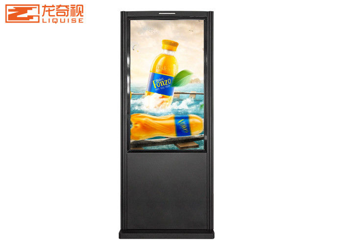 Interactive Touch Screen Digital Signage